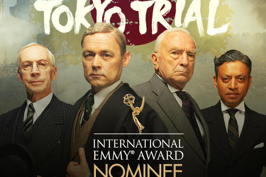 NHK国際共同製作ドラマ「東京裁判」